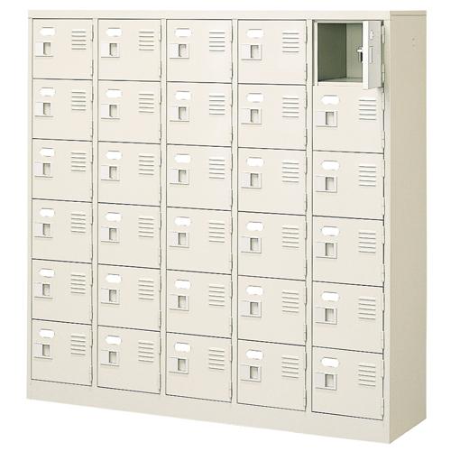 30人用シューズロッカー 5列6段 鍵付き BST5-6WK(N) LOOKIT オフィス家具 インテリア