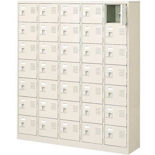 35人用シューズロッカー 5列7段 鍵なし BST5-7W(N) LOOKIT オフィス家具 インテリア