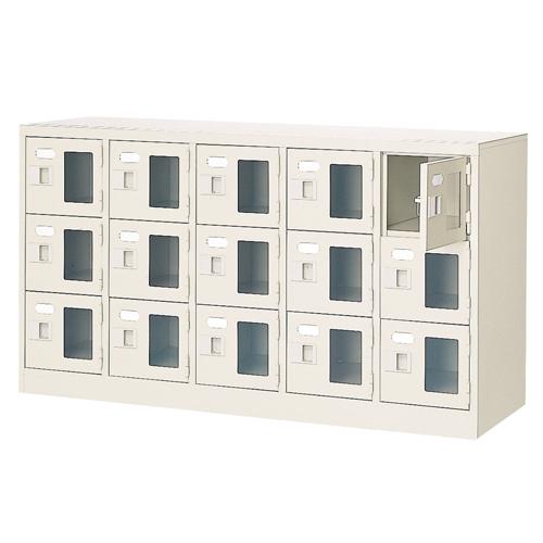 15人用シューズロッカー 5列3段 鍵なし BST5-3WMX(N) LOOKIT オフィス家具 インテリア
