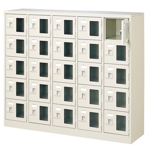 25人用シューズロッカー 5列5段 鍵付き BST5-5WMXK(N) LOOKIT オフィス家具 インテリア