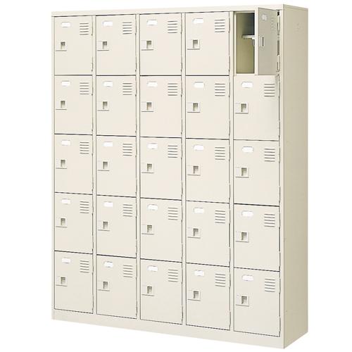 25人用シューズロッカー 5列5段 鍵なし BST5-5LL(N) LOOKIT オフィス家具 インテリア