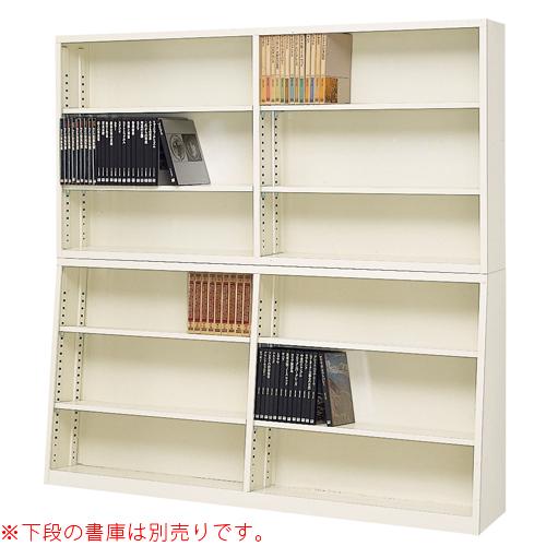 【最大1万円クーポン5/16 2時まで】オープン書庫 BER-S6(N) 2列3段 本棚 書架 収納庫 LOOKIT オフィス家具 インテリア