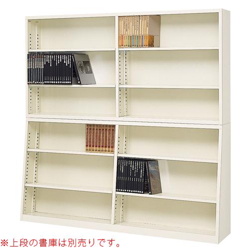 オープン書庫 BER-S7(N) 2列3段 書棚 キャビネット ルキット オフィス家具 インテリア