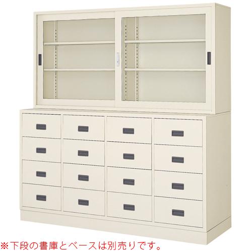 ガラス引戸書庫 BER-G16(N) 2列3段 引違い書庫 戸棚 ルキット オフィス家具 インテリア