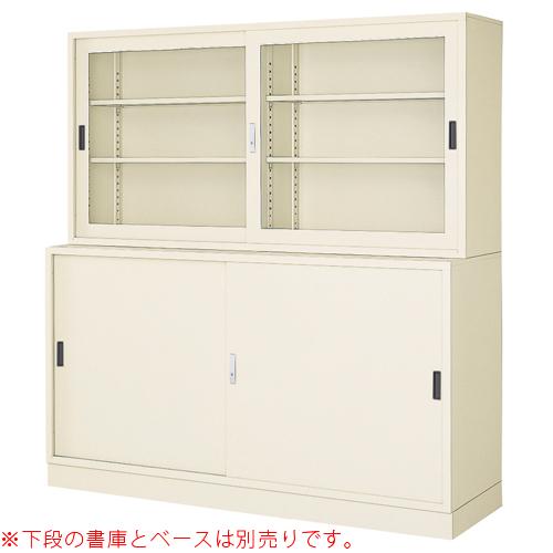 ガラス引戸書庫 BER-G17(N) 2列3段 キャビネット LOOKIT オフィス家具 インテリア