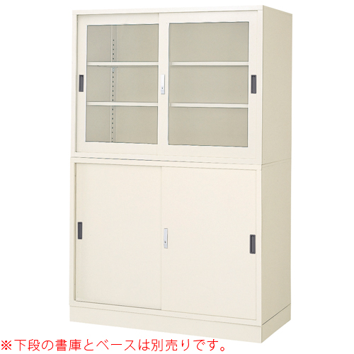 ガラス引戸書庫 BER-G14(N) W1200 図書館 オフィス ルキット オフィス家具 インテリア