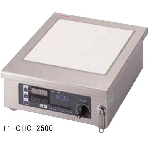 ★送料無料★ 電磁調理器 OHC-2500 コンロ IH 卓上 業務用 LOOKIT オフィス家具 インテリア
