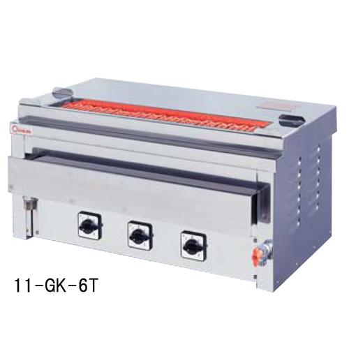 ★送料無料★ 電気グリラー GK-12T 串焼用 電気調理器 卓上 LOOKIT オフィス家具 インテリア