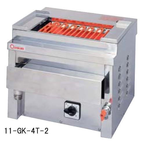 ★送料無料★ 電気グリラー GK-4T-4 特殊小型 卓上型 焼き物 LOOKIT オフィス家具 インテリア