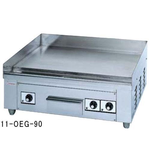 ★送料無料★ 電気グリドル OEG-150 鉄板調理 電気調理 焼物 LOOKIT オフィス家具 インテリア