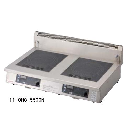★送料無料★ 電磁調理器 OHC-5300N 電磁調理 卓上型 業務用 LOOKIT オフィス家具 インテリア