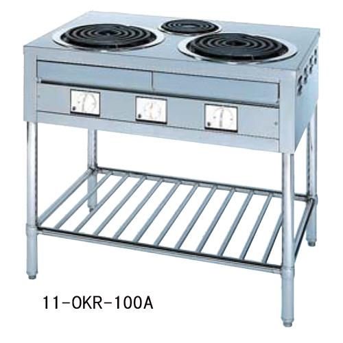 ★送料無料★ 電気テーブルレンジ OKR-120B 厨房機器 店舗用 LOOKIT オフィス家具 インテリア