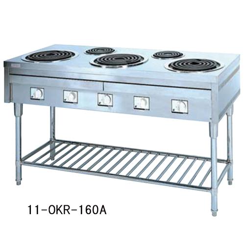 ★送料無料★ 電気テーブルレンジ OKR-240 煮物調理 焼物料理 LOOKIT オフィス家具 インテリア