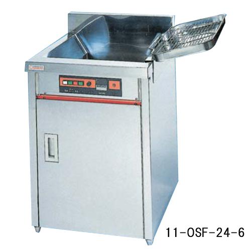 ★送料無料★ 電気フライヤー OSF-24-6 スタンド型 厨房機器 LOOKIT オフィス家具 インテリア