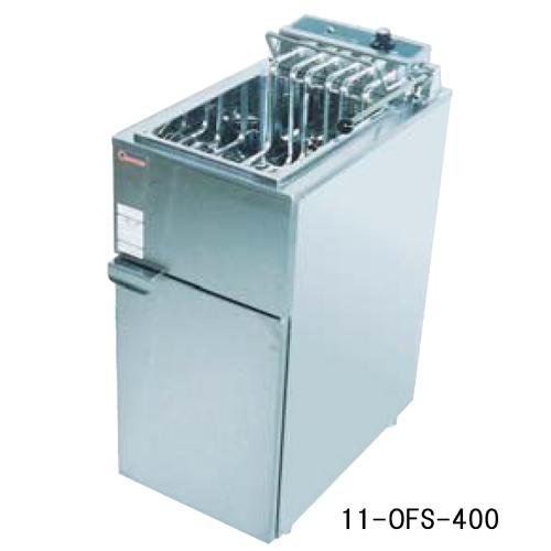 ★送料無料★ 電気フライヤー OFS-600 揚げ物調理 レストラン LOOKIT オフィス家具 インテリア