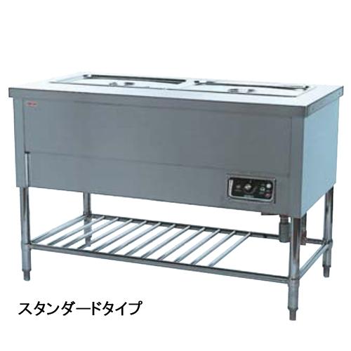 ★送料無料★ ウォーマーテーブル OTS-187 スタンダード 厨房 LOOKIT オフィス家具 インテリア