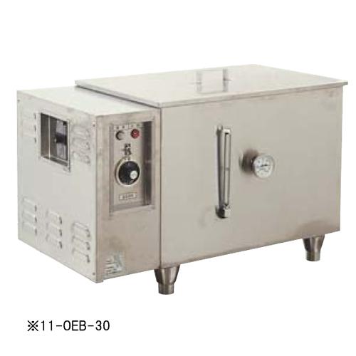 ★送料無料★ ブースター 給食 業務用食洗器 厨房機器 OEB-40 LOOKIT オフィス家具 インテリア