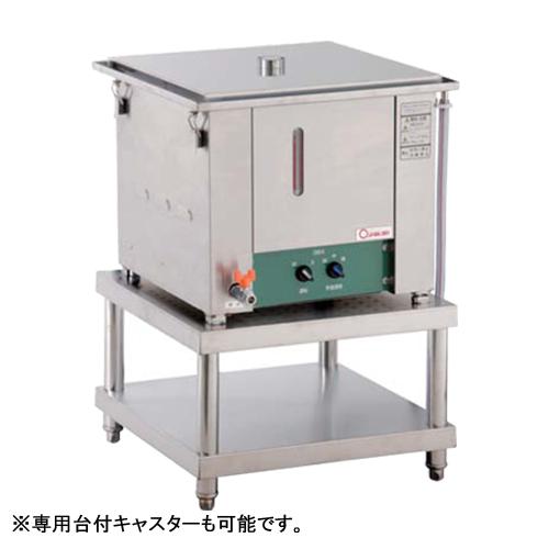 ★送料無料★ 蒸し器 蒸し料理 店舗用 キッチン OBM-450TNS LOOKIT オフィス家具 インテリア