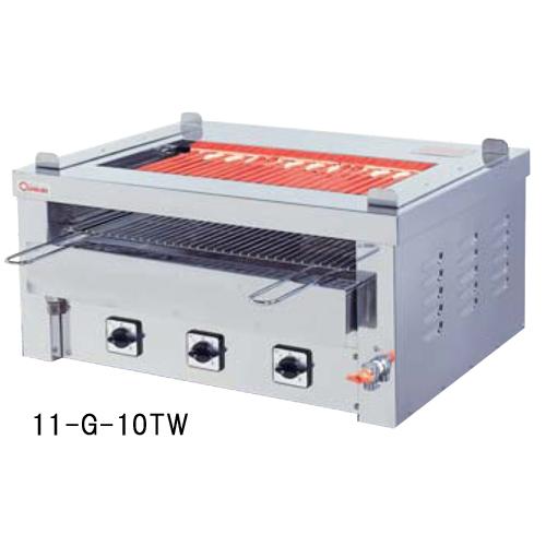 ★送料無料★ 電気グリラー G-18TW レストラン 両面焼き物器 LOOKIT オフィス家具 インテリア
