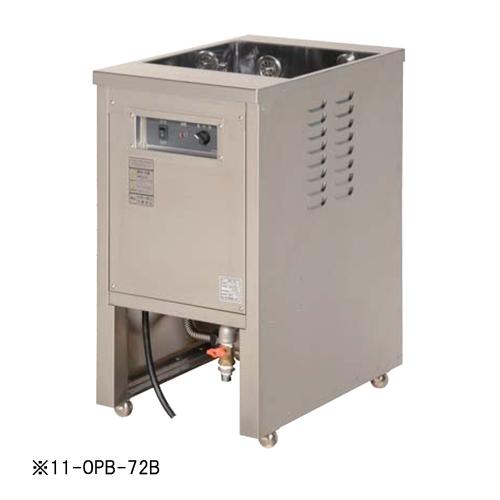 ★送料無料★ ゆで麺器 パスタ ゆで麺専用 厨房機器 OPB-120B LOOKIT オフィス家具 インテリア