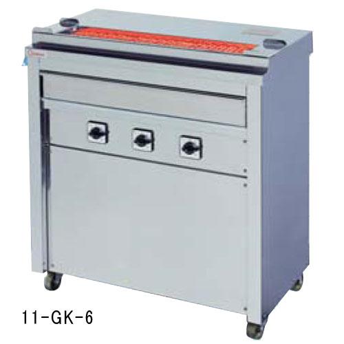 ★送料無料★ 電気グリラー GK-8 串焼き 厨房機器 グリル LOOKIT オフィス家具 インテリア