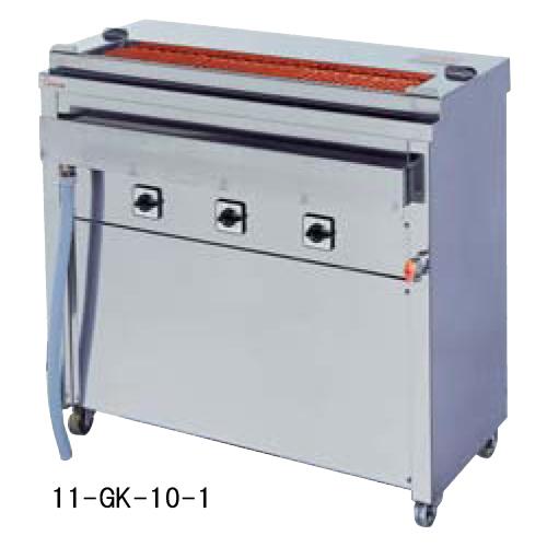 ★送料無料★ 電気グリラー GK-12-2 店舗用 串焼き 電気式 LOOKIT オフィス家具 インテリア