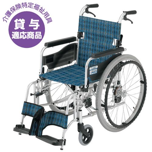 車椅子 車イス 自走式 デイサービス MPWSW-43JDF LOOKIT オフィス家具 インテリア