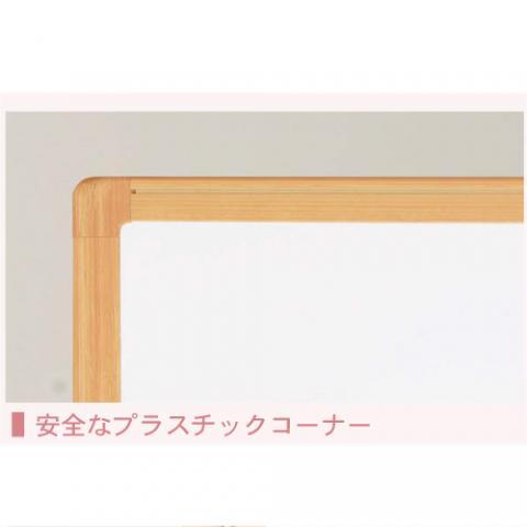 ホワイトボード幅1210×高さ920mm木目調枠ホーロー両面無地脚付きキャスター付きマグネットボードアルミ回転式木枠パネルAX34TD-M