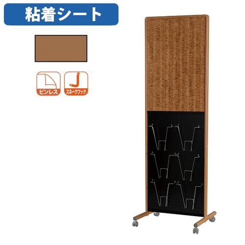木目調枠アドボード 粘着シート オフィス UY851B2EM LOOKIT オフィス家具 インテリア