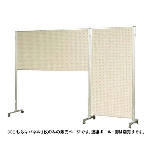 展示パネル 1800×900mm 縦横自在 パーテーション パーティション 掲示板 パネル 連絡板 衝立 間仕切り オフィス 両面 有孔ボード 日本製 AR306