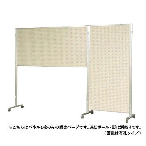 展示パネル 2400×1200mm 縦横自在 両面 掲示板 日本製 パーテーション 間仕切り 衝立 ボード 掲示ボード ARK408 LOOKIT オフィス家具 インテリア