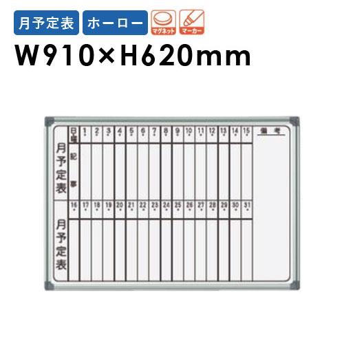 ホワイトボード 180 イレーサー 壁掛け式 AX23MN LOOKIT オフィス家具 インテリア