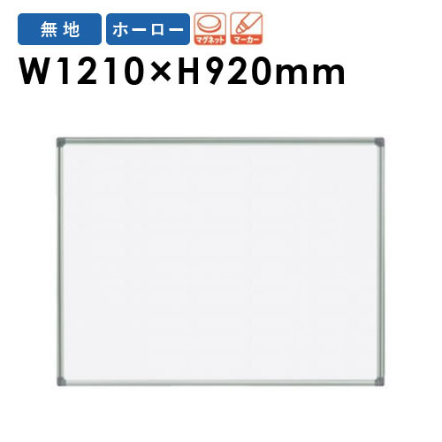 【6月4日20:00~11日1:59まで最大1万円OFFクーポン配布】ホワイトボード 1200 壁掛 白板 ラーフル AX34G LOOKIT オフィス家具 インテリア