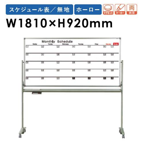 ホワイトボード 日本製 ラーフル 脚付 AX36TDSG 日本製 脚付 ルキット AX36TDSG オフィス家具 インテリア, 西白河郡:638beb38 --- verticalvalue.org