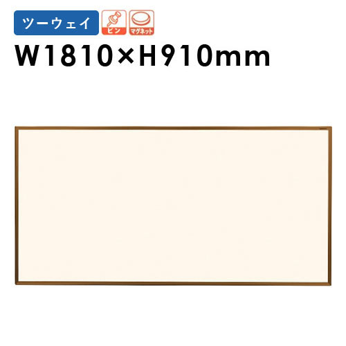 掲示板 1800 ピン 掲示パネル 壁掛け KB36C-912