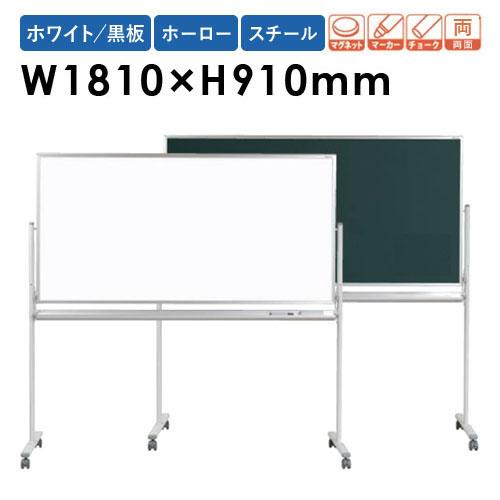 黒板 脚付き W1800mm ホワイトボード MSH36TDN ルキット オフィス家具 インテリア
