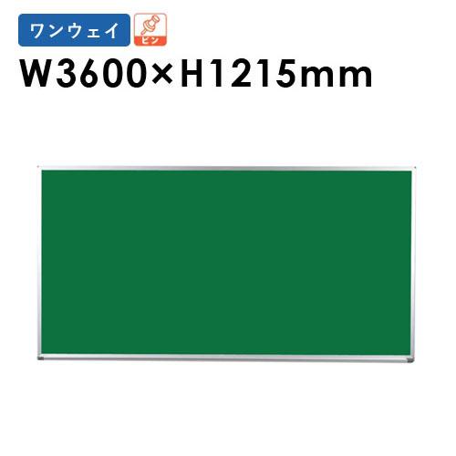 掲示板 W3600mm パネル 掲示板 インテリア ボード 学校 セミナー PK412 LOOKIT オフィス家具 パネル インテリア, アンガ食品 安さんがつくるキムチ:b804a834 --- verticalvalue.org