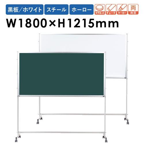 レビューを書いて次回使える最大2000円割引クーポンGET! 黒板 脚付き 画鋲 案内板 ボード パネル PTSH406 LOOKIT オフィス家具 インテリア