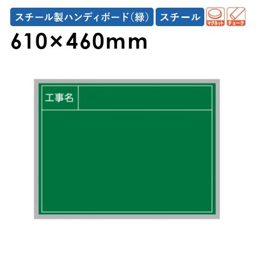 工事黒板 10枚セット ヨコ 工事写真用黒板 XHA11T ルキット オフィス家具 インテリア