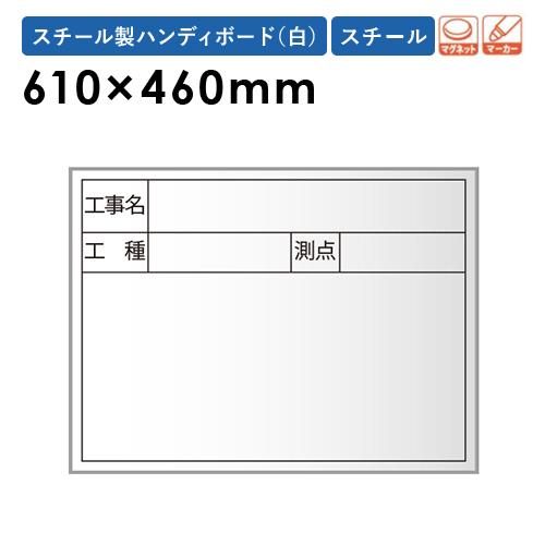 工事用 ホワイトボード 10枚セット 足付き XHC09T ルキット オフィス家具 インテリア