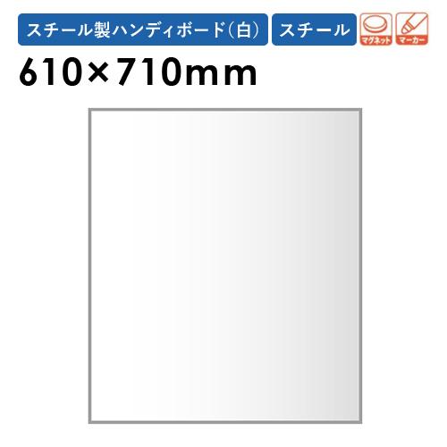 【レビューで次回使える最大2000円割引クーポンGET】 工事用 ホワイトボード 10枚セット 測定 XHC84T