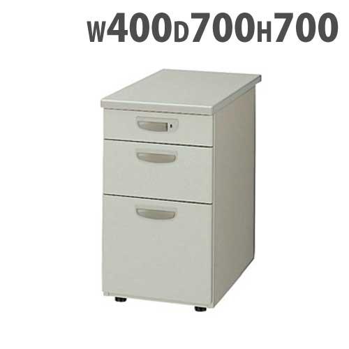 脇机 3段 鍵付き H700mm 脇デスク 日本製 NED047B ルキット オフィス家具 インテリア