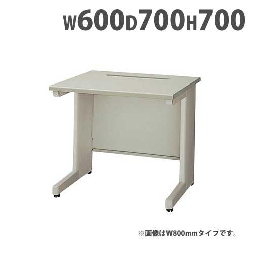プリンター台 W600mm プロジェクター用 机 NED067P ルキット オフィス家具 インテリア