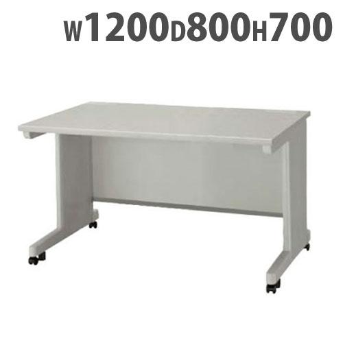 平机 W1200mm オフィス用 オフィス家具 NED128FCDN