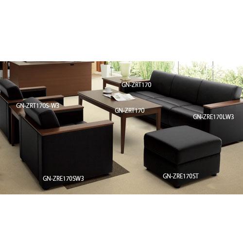 サイドテーブル 木製テーブル 応接用 ZRT170S-W3 ルキット オフィス家具 インテリア