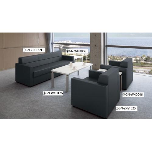 チェア3点セット 高級 応接用家具 ZRE152L-3S LOOKIT オフィス家具 インテリア