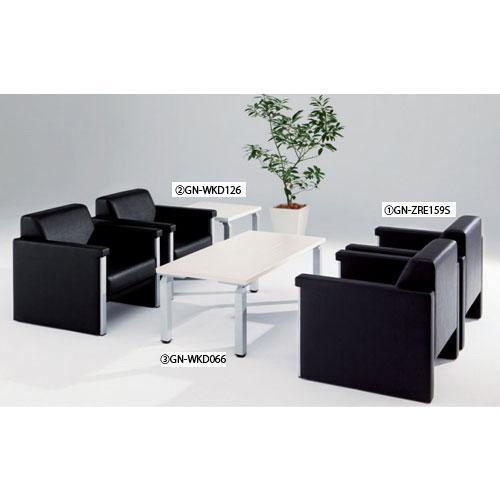アームチェア 高級 応接家具 人気 会社 ZRE159S ルキット オフィス家具 インテリア