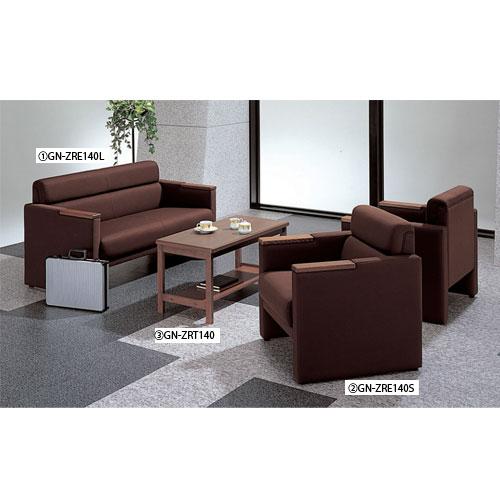 応接セット ソファー テーブル 人気 ZRE140L-4S ルキット オフィス家具 インテリア