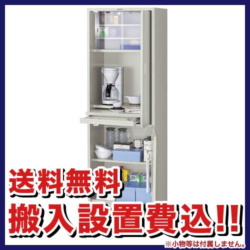 キッチンボード キャビネット 送料無料 OK14-AW ルキット オフィス家具 インテリア