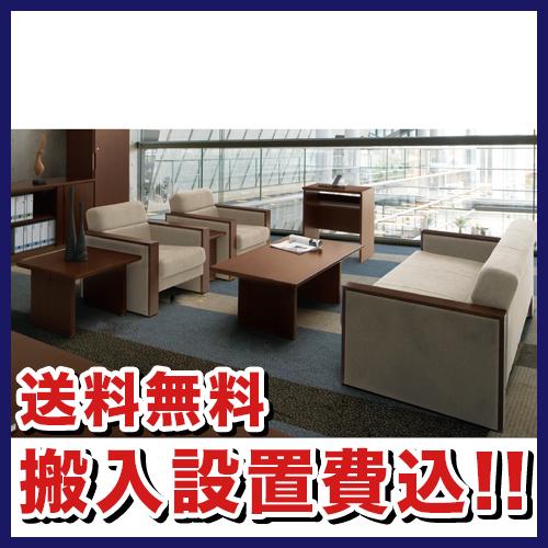 応接セット 布 椅子 机 プレジデント ZRE150L-4S